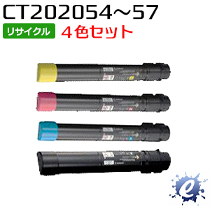 【4色セット】【リサイクルトナー】 CT202054 CT202055 CT202056 CT202057 フジゼロックス用 (在庫商品)
