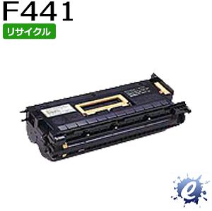 【期間限定】【リサイクルトナー】 F441 フジゼロックス用 (在庫商品)