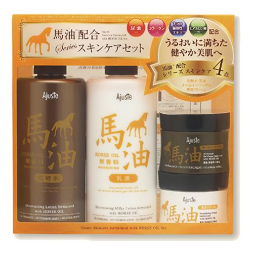 A just horse oil skincare set AJUSTE Horse Oil Set
