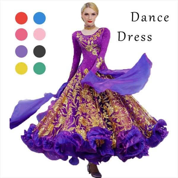 社交ダンス 衣装 社交ダンスドレス 大きい裾 豪華なドレス ダンス衣装 ワンピース S~2XL ダンス衣装 ダンス発表会 競技着 練習着 演出用 スタンダードドレス ワルツダンス/代引不可 02P09Jul16
