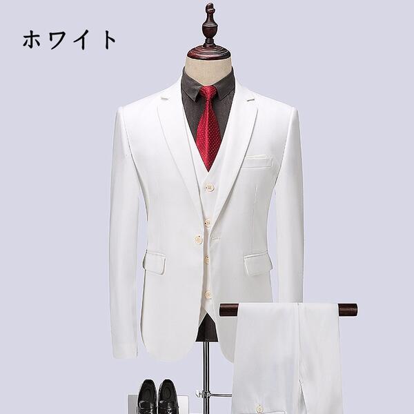1ボタンスリムスーツ フォーマル スーツ ビジネススーツ シングル メンズスーツ 紳士服 男性用背広 就職活動suit 3点セット スーツ メンズ おしゃれスーツ 春 夏 細身 結婚式 オシャレ dg052g4c6kc/代引不可