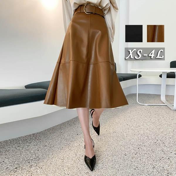 最新アイテム スカート レディース ボトムス フェイクレザースカート フェミニン フレア ミモレ丈スカート 大量注文にも対応しています 市販 Aライン ハイウエスト 小さいサイズ 4L ブラック ブラウン フェイクレザー dd263n1n1t2 大人可愛い S 秋冬 大きいサイズ XS