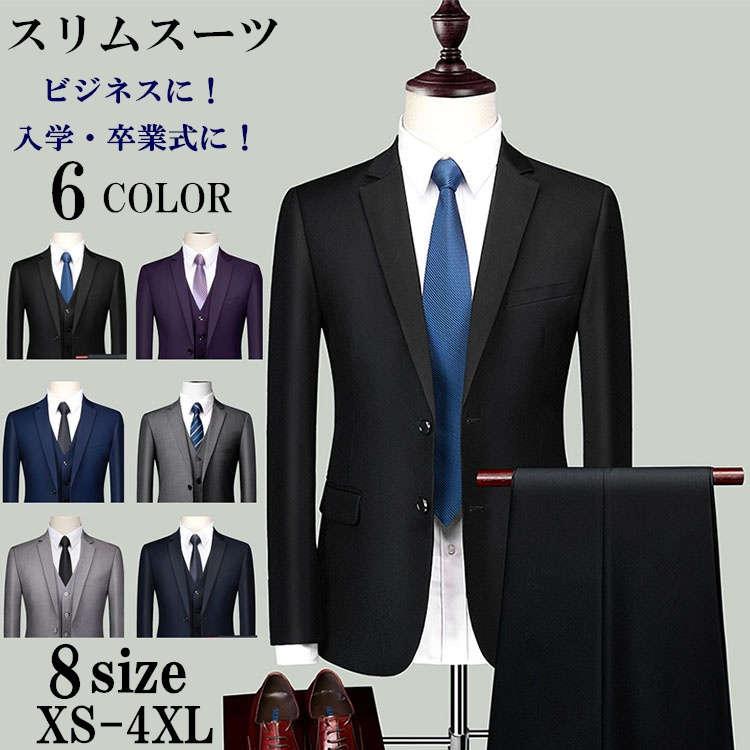 【8サイズ・6カラー】ビジネススーツ メンズ スリムスーツ ビジネス 紳士服 suit メンズスーツ おしゃれ スーツ 背広 卒業式 入学式 ストラップ 秋冬 二次会 結婚式 スーツ フォーマルスーツ パーティーdg131s1s1l7/代引不可