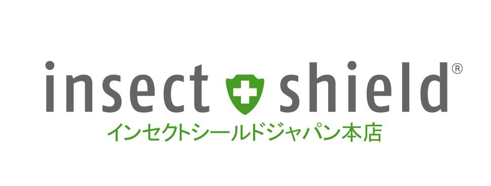 インセクトシールドジャパン本店:アメリカから上陸!簡単で安全な、新しい虫よけ!「着るだけで虫よけ」