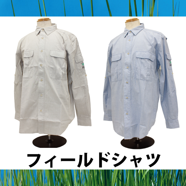 insect shieldⓇインセクトシールドジャパン本店虫よけ加工衣類専門店「虫よけフィールドシャツ」