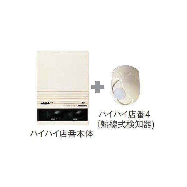 パナソニック ハイハイ店番4(熱線式) 【EL230491】