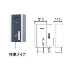 パナソニック EV・PHEV充電用ボックス ELSEEV cabi 標準 200V用 【BPE021】