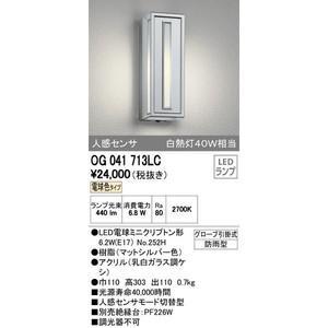 オーデリック(ODELIC) LEDポーチライト 電球色 【OG041713LCS】