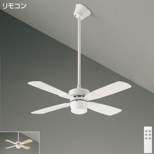 ダイコー ランプレスシーリングファン 吊下タイプ ホワイトYCF-015W6SS YCF015W6SS