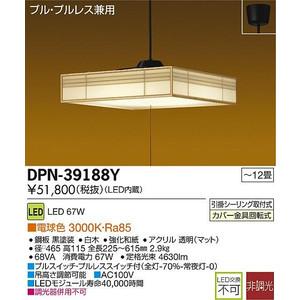 大光電気 ダイコー LED和風ペンダント~12畳 電球色段調光タイプ DPN-39188Y DPN-39188YSS
