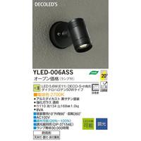 1着でも送料無料 大光電機 DAIKO 送料無料新品 フレンジタイプ LEDアウトドアスポットライト YLED-006A ブラック LED電球色 YLED-006ASS