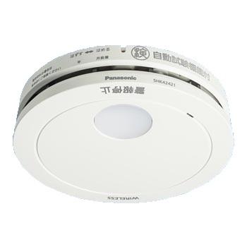 パナソニック けむり当番 住宅用火災警報器 ワイヤレス あかり付 子器 SHK42421 Panasonic