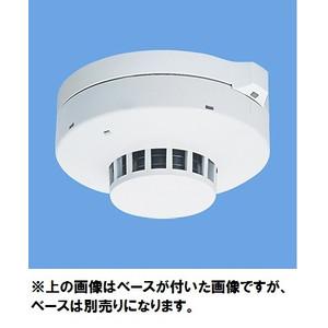パナソニック 光電式スポット型感知器(熱検知機能付)2種ヘッド ※ベース別売り【BV464918】
