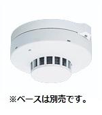 パナソニック 光電式スポット型感知器 1種ヘッド非蓄積型【BV453818】