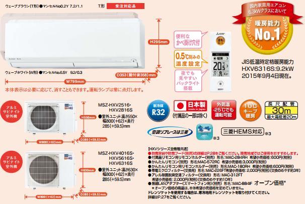 三菱 ルームエアコン KXVシリーズ 【MSZ-KXV4016S】