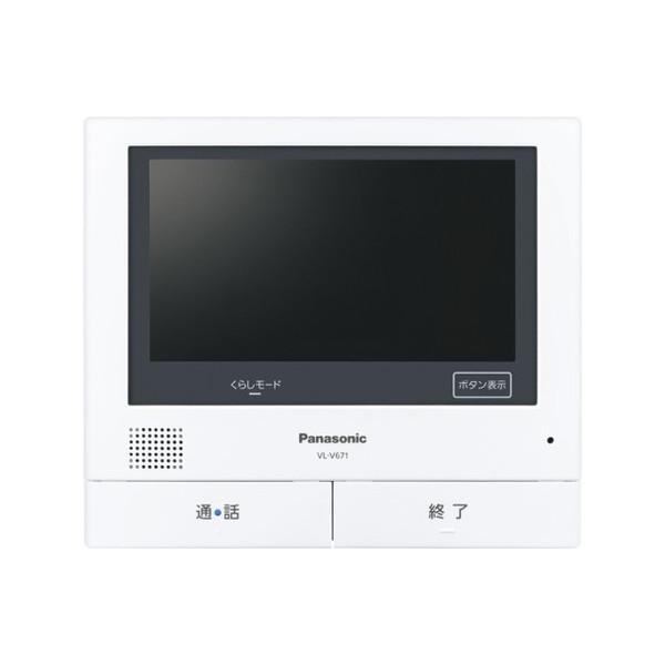 パナソニック テレビドアホン用増設モニター(電源コード式、直結式兼用)VL-V671K