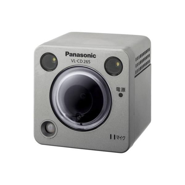 パナソニック センサーカメラ(LEDライト付屋外タイプ)VL-CD265