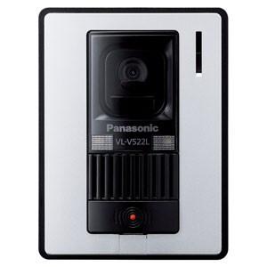 パナソニック Panasonic カラーカメラ玄関子機 VL-V522L-WS