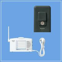 パナソニック Panasonic ワイヤレスコール チャイム発信器セット ECE151