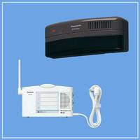 パナソニック Panasonic ワイヤレスコール 熱線センサー送信器(屋側用)セット ECE1581