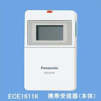 パナソニック Panasonic ワイヤレスコール携帯受信器(本体)(充電器なしタイプ) ECE1611K
