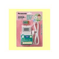 パナソニック Panasonic ワイヤレスコール 受信器 携帯受信器セット ECE161KP