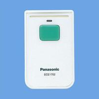 パナソニック Panasonic ワイヤレスコール 発信器 カード発信器 ECE1702P