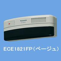 パナソニック Panasonic ワイヤレスコール 熱線センサー送信器(屋側用)(防雨形)(ベージュ) ECE1821FP