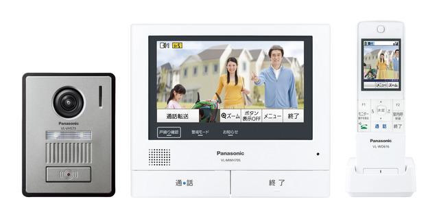 Panasonic ワイヤレスモニター付テレビドアホン 3-7タイプ 【VL-SWH705KL】