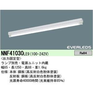必要な明るさの直管型LEDランプ 1本 別売 を選んで下さい パナソニック 天井直付型 直管LEDランプベースライト 専用ランプ別売 NNF41030LE9 爆買い新作 1灯用 笠なし型 タイムセール