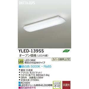 大光電機 DAIKO LEDキッチンライト流し元灯 YLED-139SS
