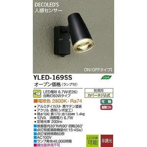 大光電機 DAIKO DECOLED'S 人感センサー(ON/OFFタイプ)付 LEDアウトドスポットライト [LED電球色][ブラック]YLED-169SS YLED-169