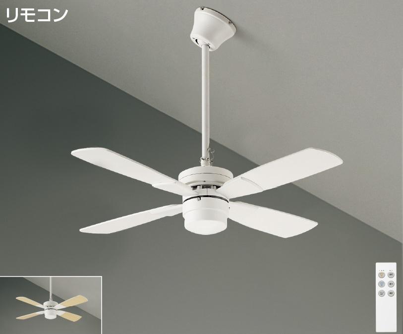 ダイコー ランプレスシーリングファン 吊下タイプ ホワイトYCF-015W4SS YCF015W4SS