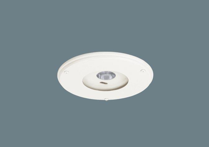 Panasonic パナソニック 施設照明器具 NNFB91997 クリーンルーム向け 天井埋込型 LED(昼白色) 非常用照明器具 一般型(30分間) 埋込穴φ175