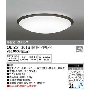 オーデリック OL251261B