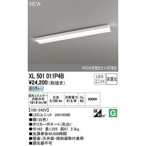 オーデリック(ODELIC)LEDベースライト 【XL501011P4BS】