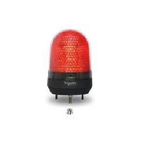 小型LED表示灯(φ100)[ブザー付]XVR3型(赤)デジタルシグナリング【XVR3B04S】