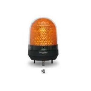小型LED表示灯(φ100)[ブザー付]XVR3型(橙)デジタルシグナリング【XVR3B05S】