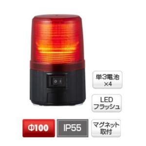 パトライト 電池式フラッシュ表示灯 Φ100 赤 【PFH-BT-R】