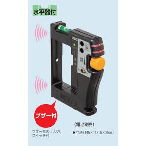 未来工業 ボックスアッター(金属探知器)【BUT-1N】