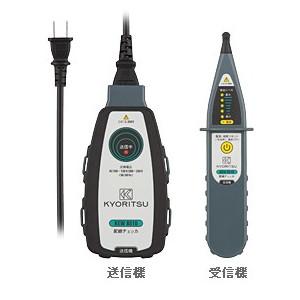 配線チェッカ 共立電気計器 【KEW8510】