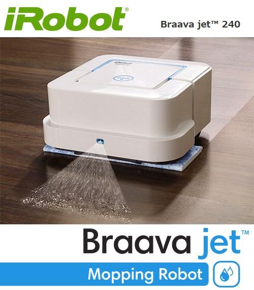 iRobot ブラーバジェット 【B240060】