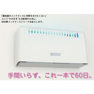 ベンハー ムシポン 粘着式捕虫器 インテリアタイプ 捕虫紙自動巻取タイプ 壁付・据置兼用型 【MPR-01】