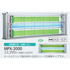 ベンハー ムシポン 粘着式捕虫器 MPX-2000シリーズ 吊下型【MPX-2000】