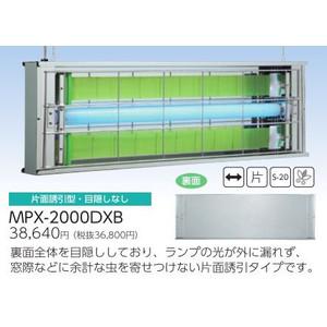 ベンハー ムシポン 粘着式捕虫器 MPX-2000シリーズ 吊下型【MPX-2000DXB】