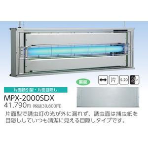 ベンハー ムシポン 粘着式捕虫器 MPX-2000シリーズ 吊下型【MPX-2000SDX】