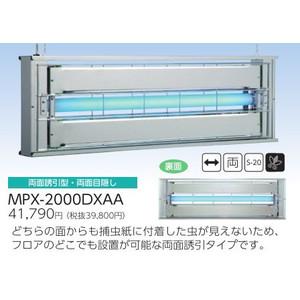 ベンハー ムシポン 粘着式捕虫器 MPX-2000シリーズ 吊下型【MPX-2000DXAA】