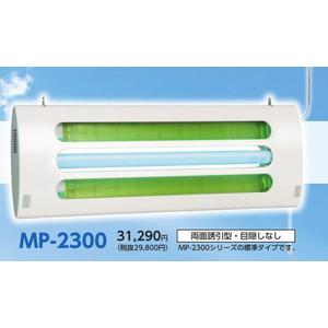 ベンハー ムシポン 粘着式捕虫器 MP-2300シリーズ 吊下型【MP-2300】