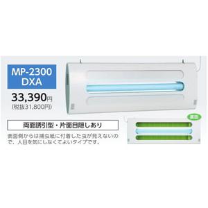 ベンハー ムシポン 粘着式捕虫器 MP-2300シリーズ 吊下型【MP-2300DXA】