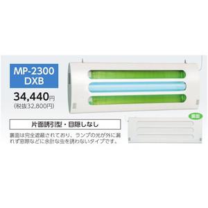 ベンハー ムシポン 粘着式捕虫器 MP-2300シリーズ 吊下型【MP-2300DXB】
